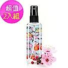 *韓國MISSHA 身體香氛噴霧120ml-杏桃&蜂蜜 (2入)