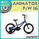 GIANT ANIMATOR 16 大男孩款兒童自行車 product thumbnail 1