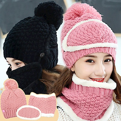EZlife 防風保暖帽三件套