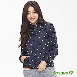 bossini女裝-多功能輕便風衣02海軍藍