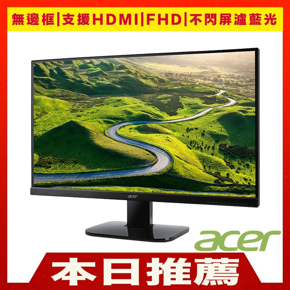 acer KA270H Abid 27型 VA 無邊框護眼電腦螢幕