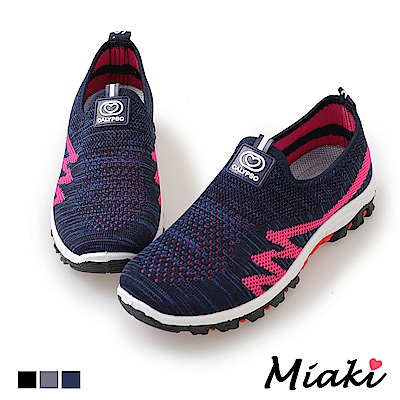 Miaki-休閒鞋透氣輕盈加厚懶人鞋-藍