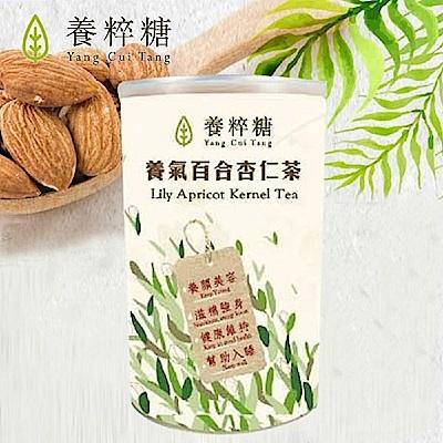 養粹糖 養氣百合杏仁茶(500g/罐)