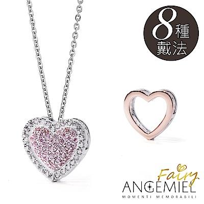 Angemiel 925純銀項鍊 Fairy精靈-邂逅 套組