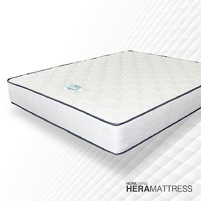 HERA Miriam 天絲防蹣天然乳膠五段式護脊獨立筒床墊 單人3.5尺