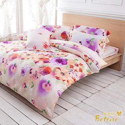Betrise 覓羽花靜 加大 100%天絲TENCEL四件式鋪棉兩用被床包組