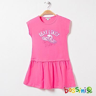 bossini女童-印花連身洋裝07玫瑰色