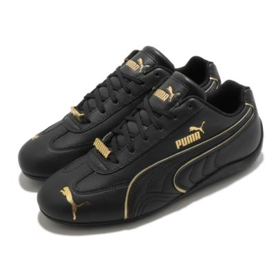 Puma 休閒鞋 Speedcat Ls 運動 女鞋 基本款 皮革 簡約 舒適 穿搭 黑 金 38066201
