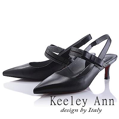 Keeley Ann 氣質百搭~經典格紋蝴蝶結鬆緊帶真皮中跟女巫鞋(黑色-Ann)