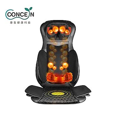Concern康生 BOSS氣壓揉捶全功能按摩椅墊(黑) CON-268A