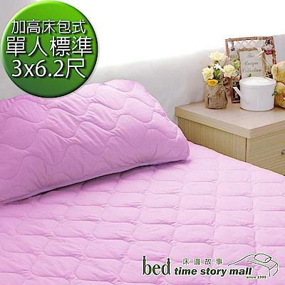 bedtime story七彩TC混紡棉鋪棉保潔墊_單人3尺枕套加高床包組
