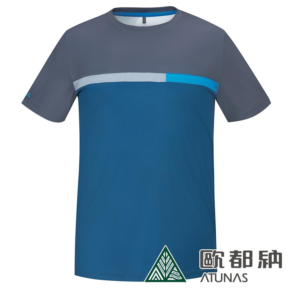 【ATUNAS 歐都納】男款防曬吸濕排汗涼感短袖T恤A1TS2001M深藍