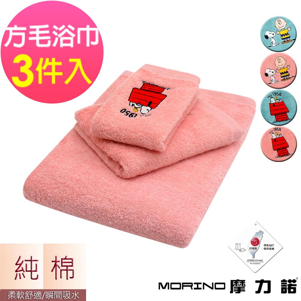 (超值3條組)PEANUTS SNOOPY史努比 純棉刺繡方巾毛巾浴巾 MORINO摩力諾MIT product image 1