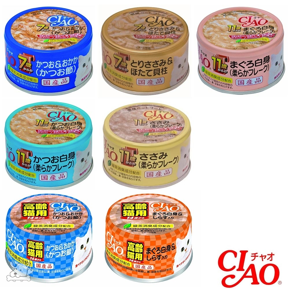 CIAO 日本 特齡系列 貓罐 75g 12罐