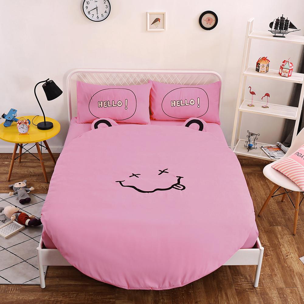 HUEI生活提案 柔絲絨圓形被套床包五件組 加大含被芯 微笑粉