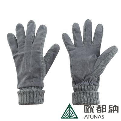 【ATUNAS 歐都納】中性款質感麂皮皮革手套A1AG1908N深灰/機車/造型搭配/柔軟針織/保暖抗風透氣