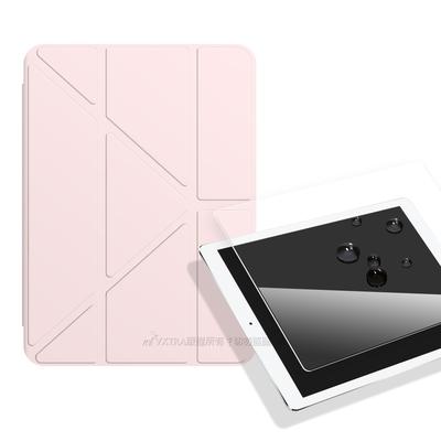 VXTRA氣囊防摔 2019 iPad mini/5/4 Y折三角立架皮套 內置筆槽(玫瑰粉)+9H玻璃貼(合購價)