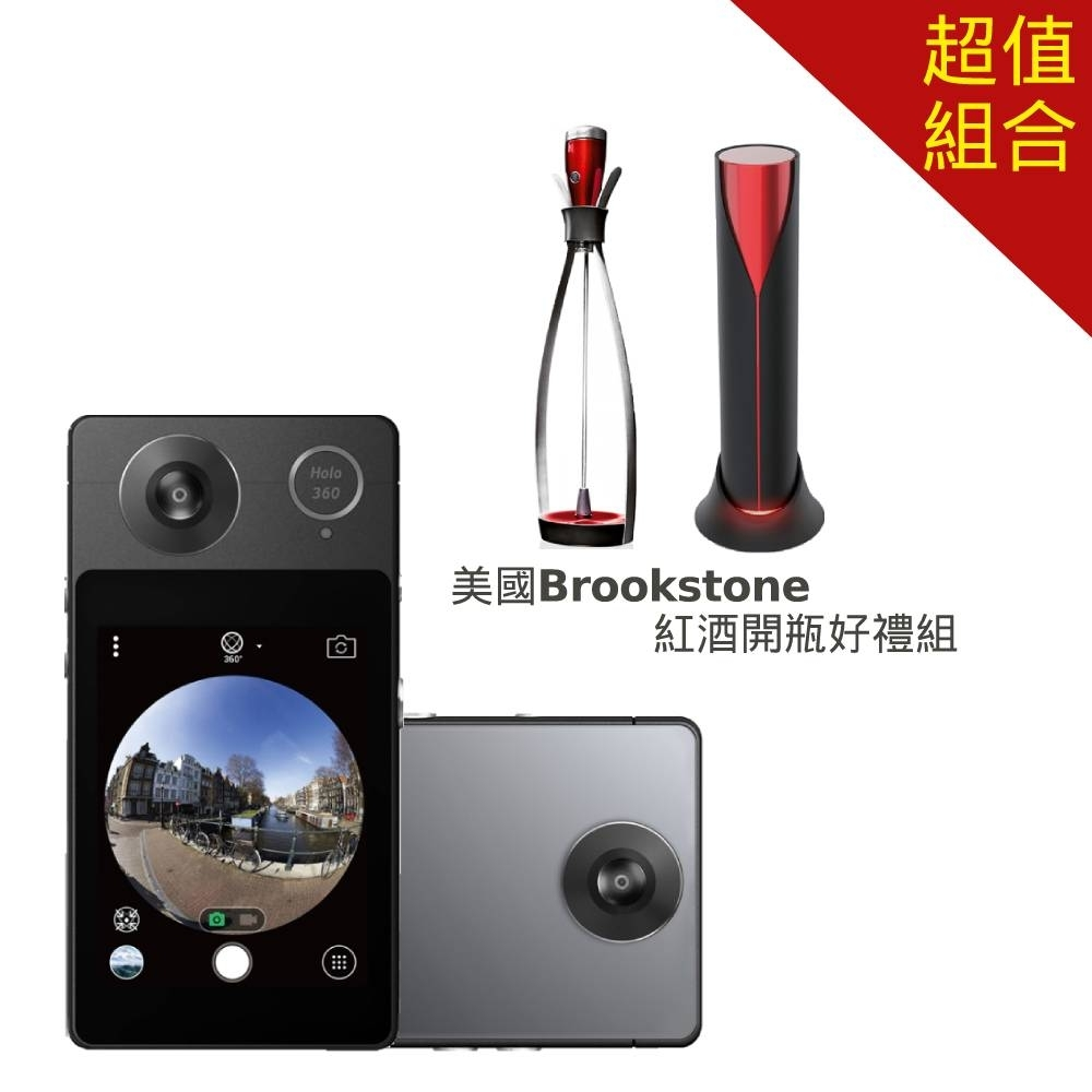 【LTE版】ACER Holo 360 智慧攝影機 (2G/16G/附防水保護殼)-銀河灰