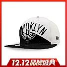 New Era 9FIFTY 950 NBA SPLIT 棒球帽 籃網隊