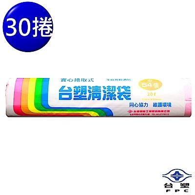 台塑 實心 清潔袋 垃圾袋 (中) (粉紅) (20L) (53*63cm) (30捲)