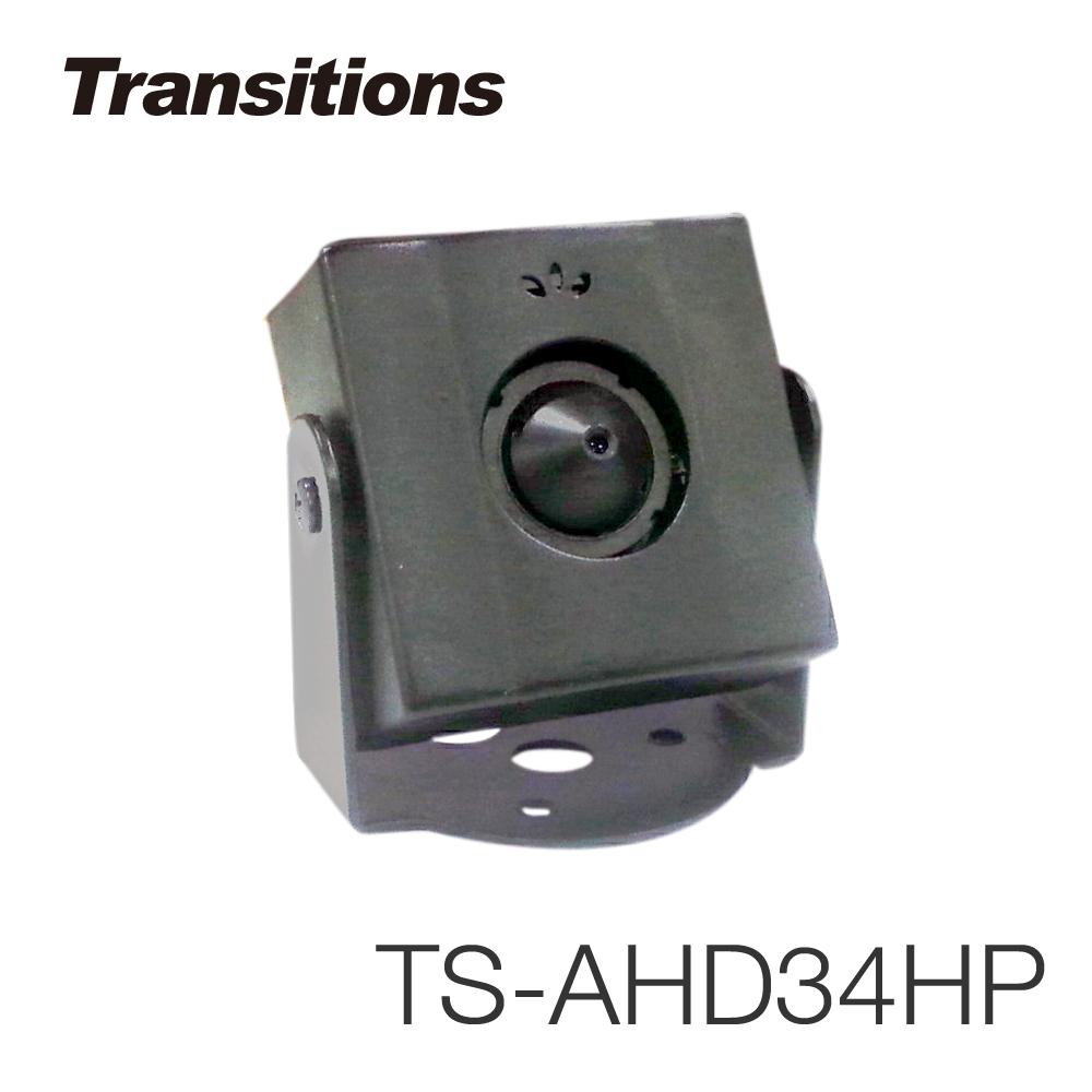 全視線 TS-AHD34HP 超迷你方塊型針孔攝影機