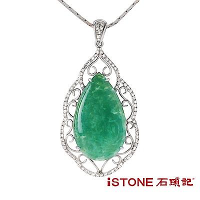 石頭記 台灣藍寶項鍊-典雅柔情-唯一精品