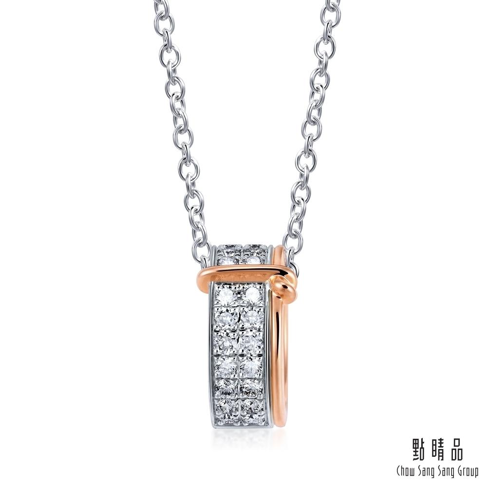 點睛品 Promessa 16分 同心結 18K金鑽石項鍊