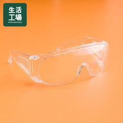 抗UV防護眼鏡(台灣製造)(5入/組)