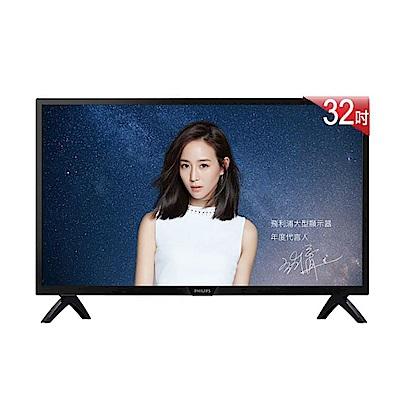 PHILIPS飛利浦 32吋 HD液晶電視+視訊盒 32PHH4092