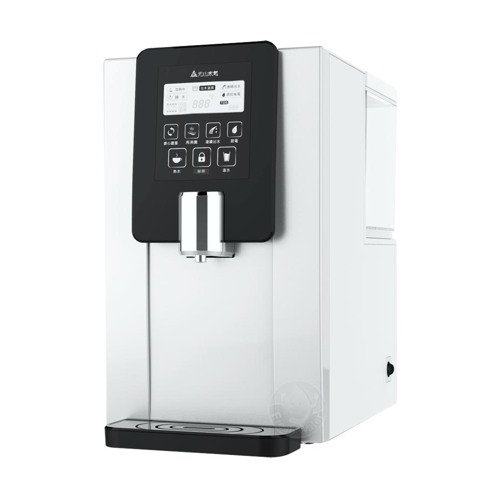 元山 YS-8100RWF 免安裝移動式觸控雙溫飲水機(內置四道RO機)