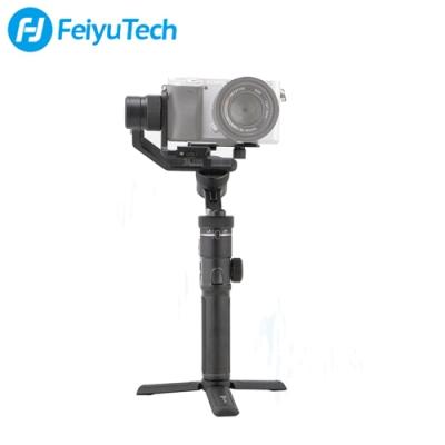 Feiyu 飛宇 G6Max 多功能三軸手持穩定器 (公司貨)