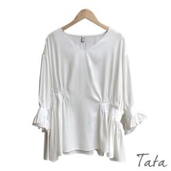 V領寬鬆側縮腰上衣 共二色 TATA-(M/L)