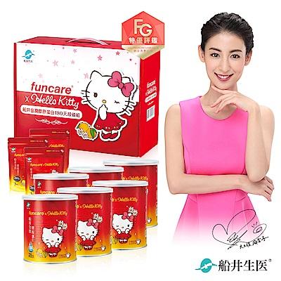 船井xHello Kitty 金潤膠原蛋白6大3小禮盒組