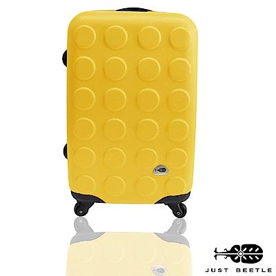Just Beetle 積木系列經典24吋輕硬殼旅行箱行李箱-亮黃