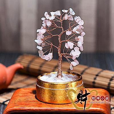 財神小舖  精巧水晶發財樹 粉晶(小) (含開光) EM-7006