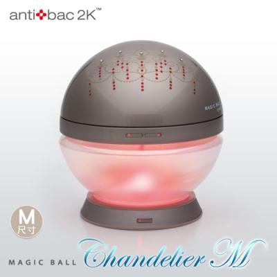 安體百克antibac2K Magic Ball空氣洗淨機 吊燈版/香檳色 M尺寸