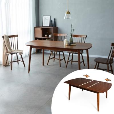 C est Chic_歲月靜好實木拉合跳桌餐桌(幅130-160 x 深90 x 高74 cm)