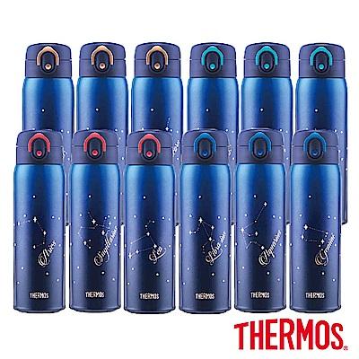 THERMOS膳魔師星座316不鏽鋼保溫瓶0.5L(TCMD-501S)