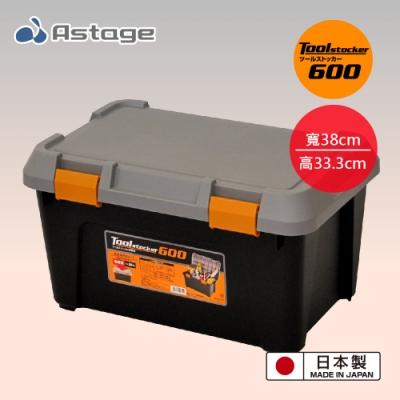 日本JEJ Astage Tool 耐重收納工具箱-54L 800型