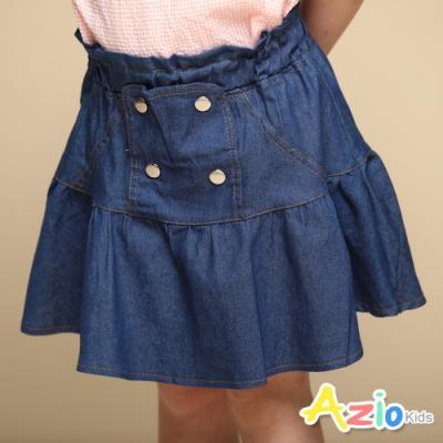Azio Kids 女童 短裙 四釦造型拼接波浪牛仔短裙附安全褲(藍)