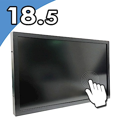 Nextech M系列 18.<b>5</b>吋 電阻式觸控螢幕