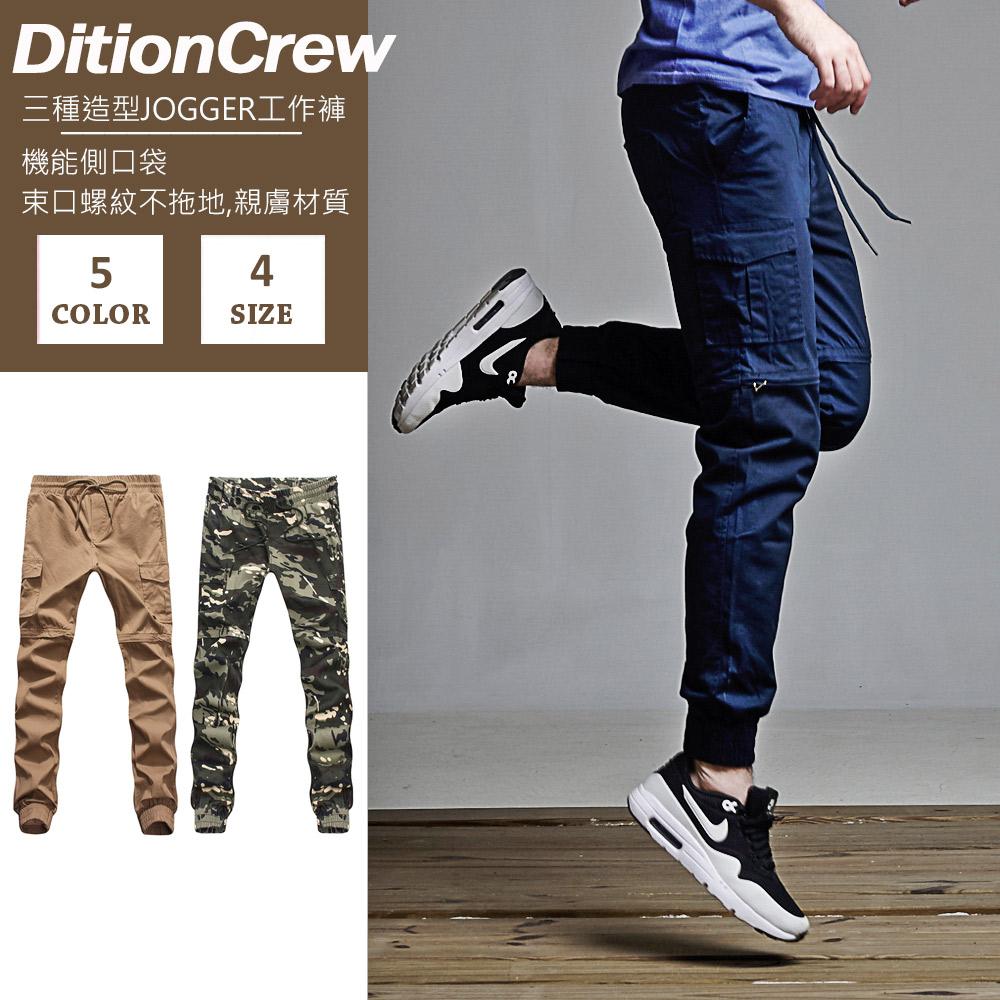 DITION 機能二用口袋短褲 FLYKNIT飛線縮口褲 ANTI