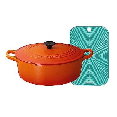 LE CREUSET 琺瑯鑄鐵橢圓鍋 25cm(火焰橘)+耐熱矽膠長方隔熱墊(薄荷綠)