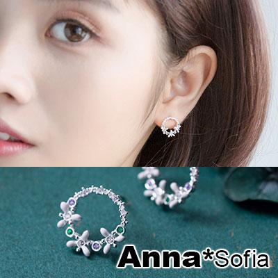 【3件5折】AnnaSofia 晶歆鏤花環 925銀針耳針耳環(銀系)