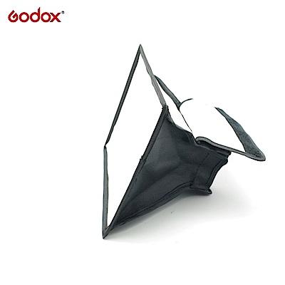 Godox神牛 SB1520機頂閃光燈柔光罩(中)外閃燈柔光盒跳燈