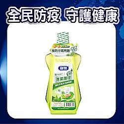 刷樂專業護理漱口水-綠茶口味
