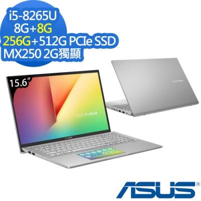 ASUS S532FL 15吋筆電 i5-8265U/16G/768G/MX250特