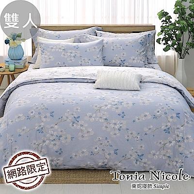 Tonia Nicole東妮寢飾 夏日凝香100%精梳棉兩用被床包組(雙人)