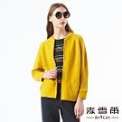【麥雪爾】羊毛簡約時尚針織外套