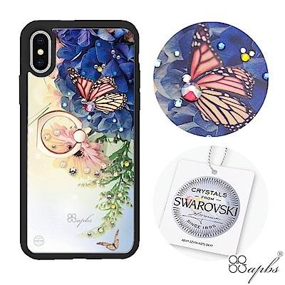 apbs iPhoneX 施華彩鑽減震指環扣手機殼-花中蝶